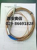 德国EPRO PR9268/201-000 传感器