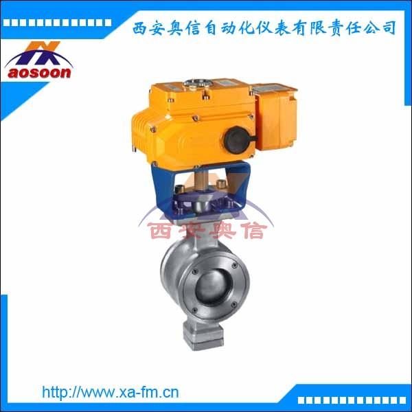 V型电动阀,电动调节阀,电动阀门