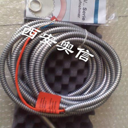 PR9376/010-011 现货 EPRO 转速探头