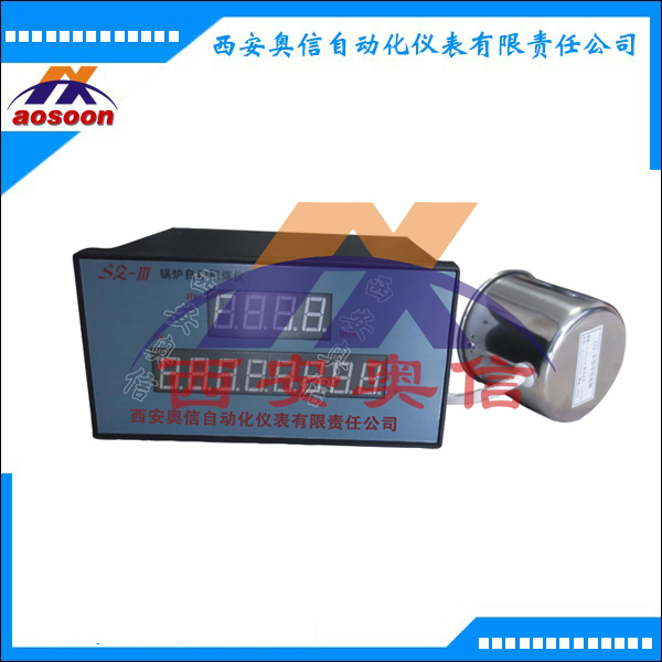锅炉自动积煤仪SZ-III 锅炉自动积煤仪LZB-III