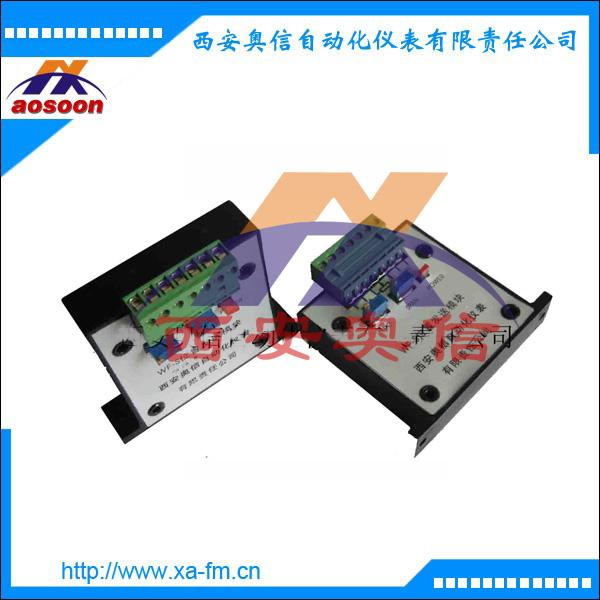 SWF-5电动阀门模块,位置发送模块,SWF-5