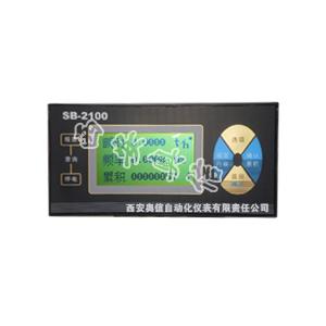 流量积算仪SB-2100W 弯管流量计专用流量积算仪