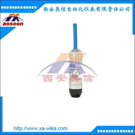 LS-10德国wika液位变送器静压式液位计
