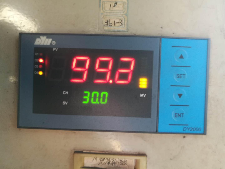 DY21DE00双屏电量显示表 东辉大延牌DY2000(DE)电流表