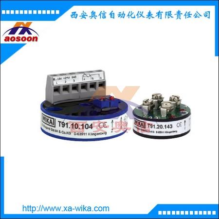 T15.H和T15.R威卡温度模块 进口温度变送器 头部和顶部