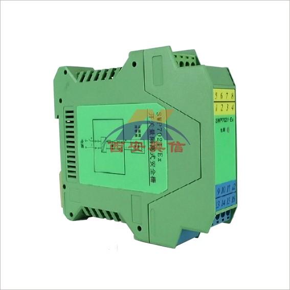 昌晖SWP7083温度变送器模块 SWP-7083一进二出热电阻隔离变送器