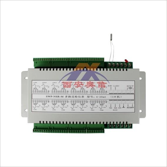 SWP-T16系列16路现场数据采集器