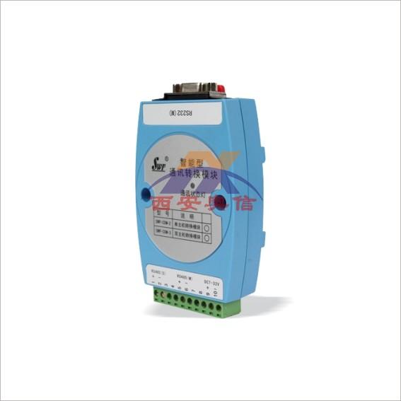 SWP-COM系列通讯转换模块