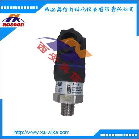 A-10压力变送器 WIKA压力传感器 -1~9bar/0~1.6bar