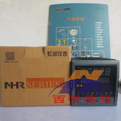 DY21SZL液晶显示三相综合电量仪表 SZL东辉大延DY2000