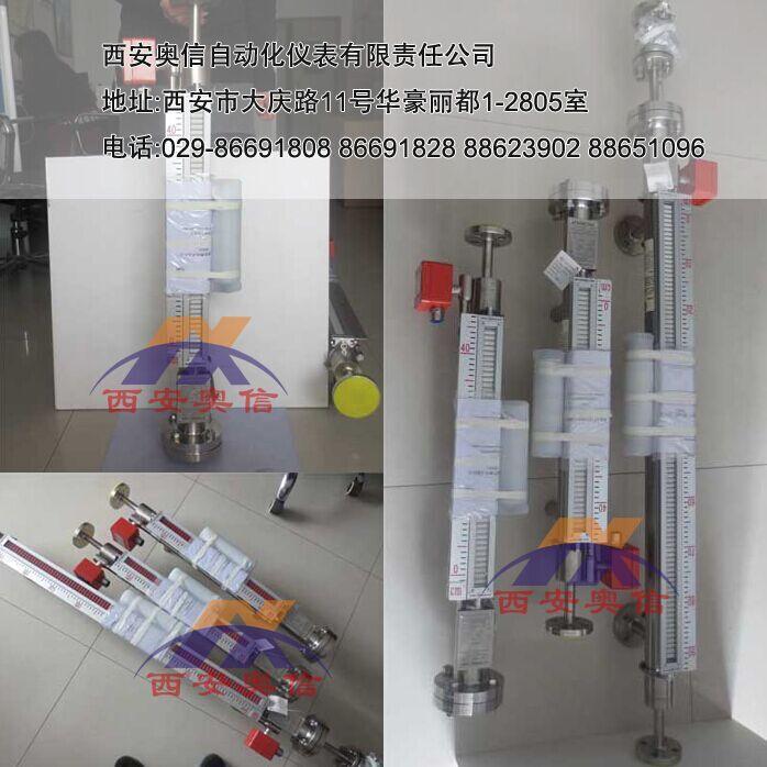 MG干簧管液位变送器 BNA磁翻柱液位计配件MG-AUVK10/T15-L1130/M