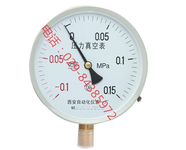 YZ-150 真空 压力表