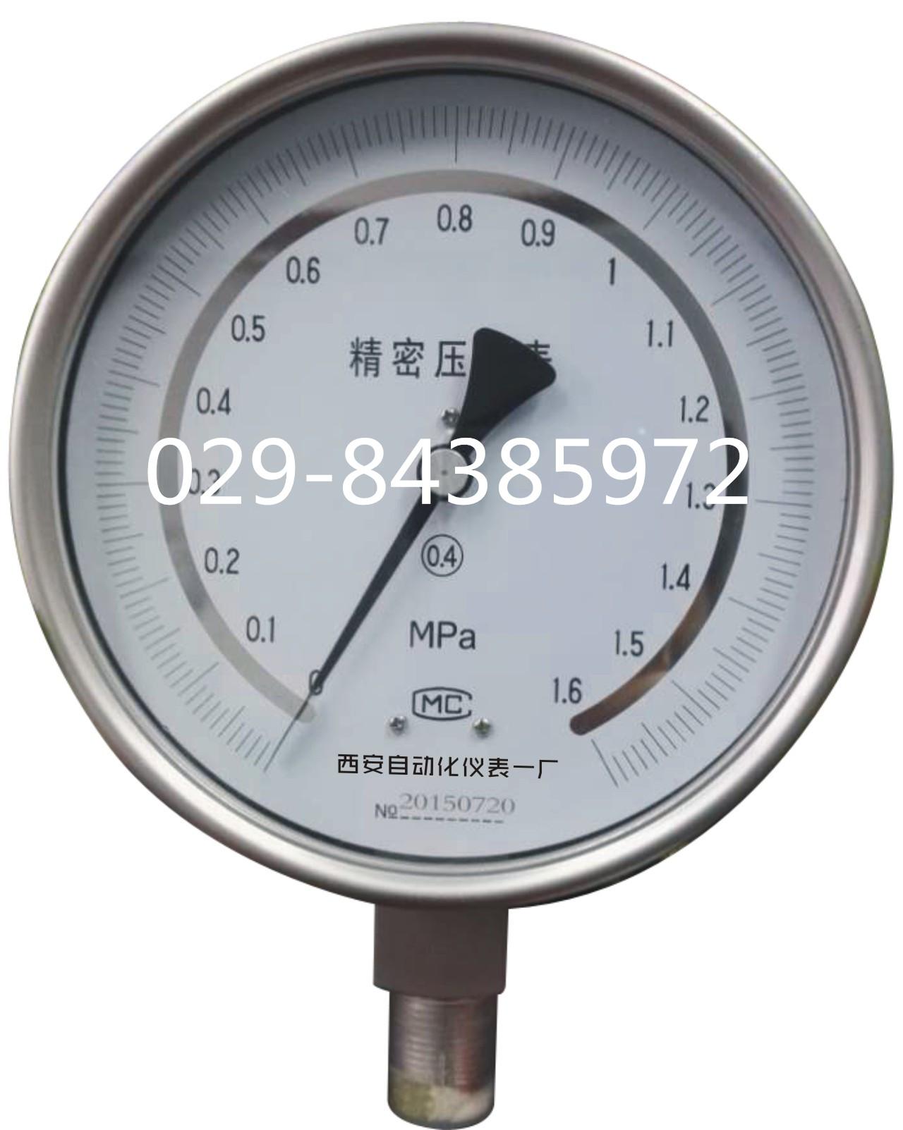 YB-150BF 不锈钢 精密压力表