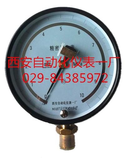 调零 精密压力表YB-150B