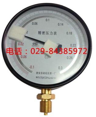 真空压力表0.4级 YB-150