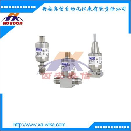 德国WIKA压力变送器WU-20高淳压力传感器