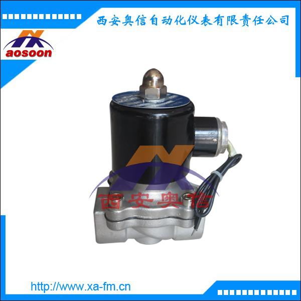 ZQDF-16(DN50)蒸汽电磁阀 ZQDF蒸汽阀