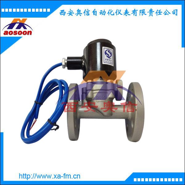 电磁阀 ZBSF-16(DN65) 不锈钢法兰式电磁阀