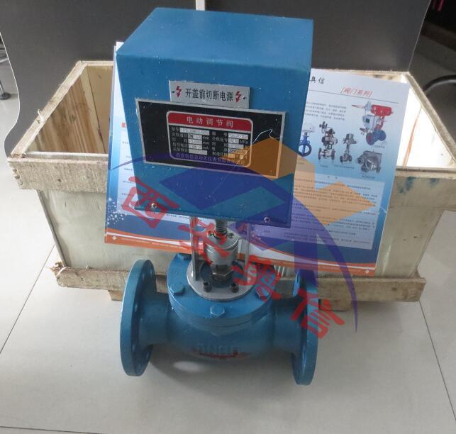 蒸汽电动调节阀 ZAP-16(DN80)电动调节阀