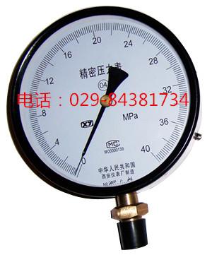 精密压力表YB-150,YB-160,YBT-254标准压力表