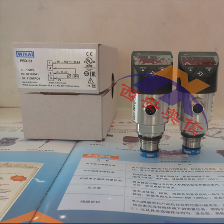 德国WIKA PSD-31 电子式压力开关 威卡数显压力控制器