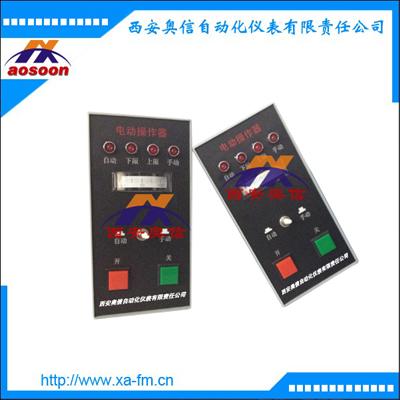 SFD-2002A 电动伺服操作器 SFD-2002数显操作器