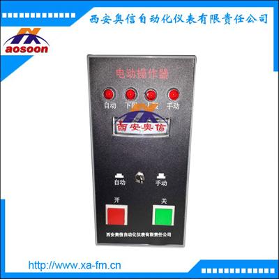 DFD-0700电动操作器 DFD-07 西安电动操作器