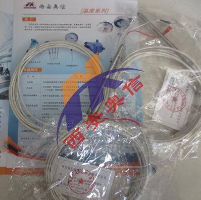 西安奥信热电阻SH2615风机专用铂热电阻SH2615 φ6