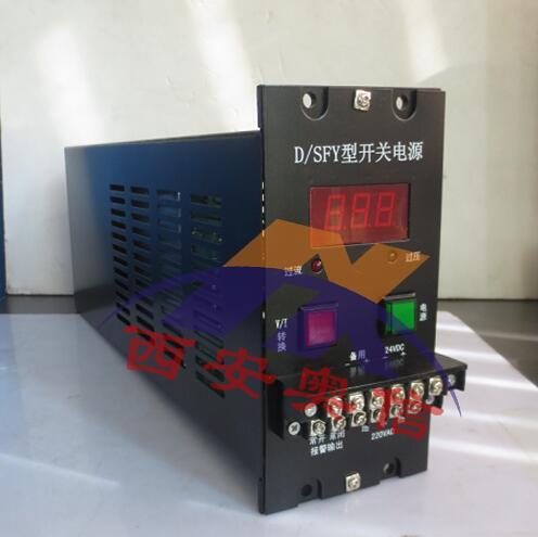 工业电源 DFY-4110K 开关电源 DFY-4110稳压电源