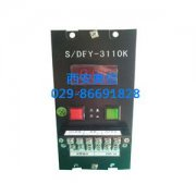 DFY-5110K/20A型开关电源 20A 开关电源 S(D)FY-5110K开关电源