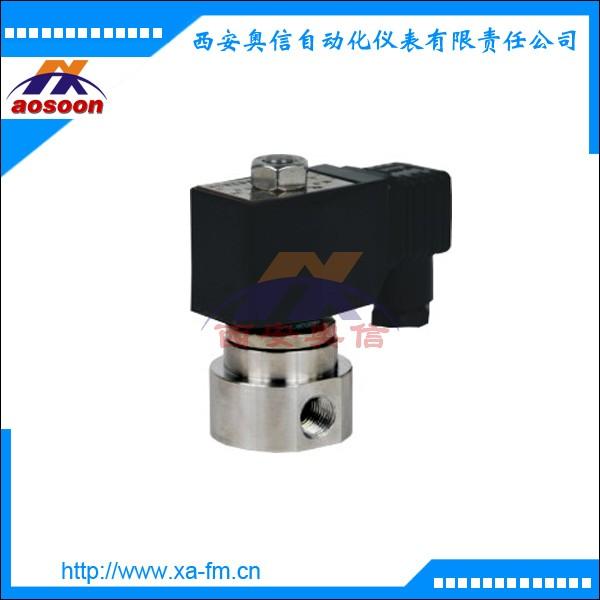 ZS出口系列不锈钢电磁阀 ZS-1电磁阀