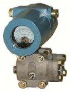 1151GP电容式压力变送器 智能数显压力变送器