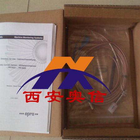 振动传感器PR6423/010-000+CON021 EPRO轴振传感器探头