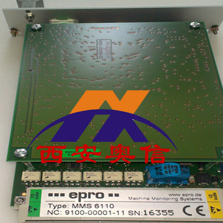 MMS6110现货EPRO 轴振测量模块 德国epro销售