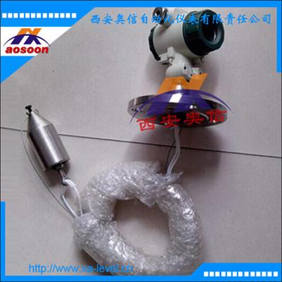 电缆式液位变送器 AXDR-0100电容缆式浮球液位计