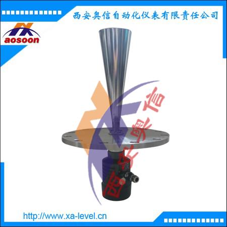 喇叭口雷达物位计LD803 盐酸雷达液位计