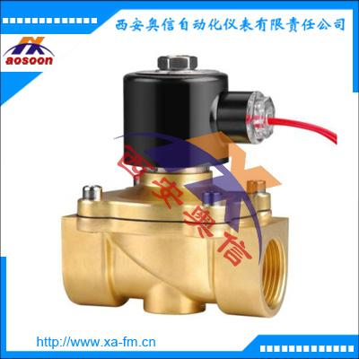 黄铜电磁阀2W250-25 西安电磁阀2W160