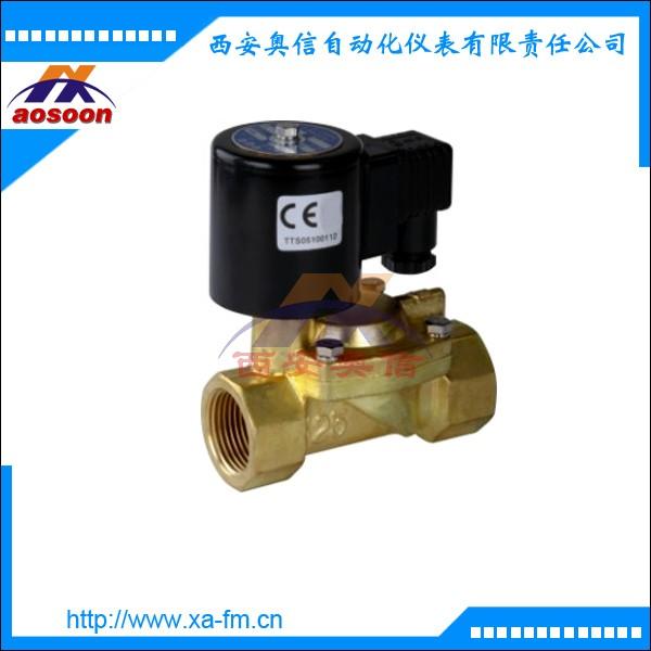 ZCS-100电磁阀 ZCS水用电磁阀 西安阀门