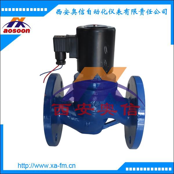 ZCZP-16中温蒸汽电磁阀 ZCZP电磁阀法兰连接