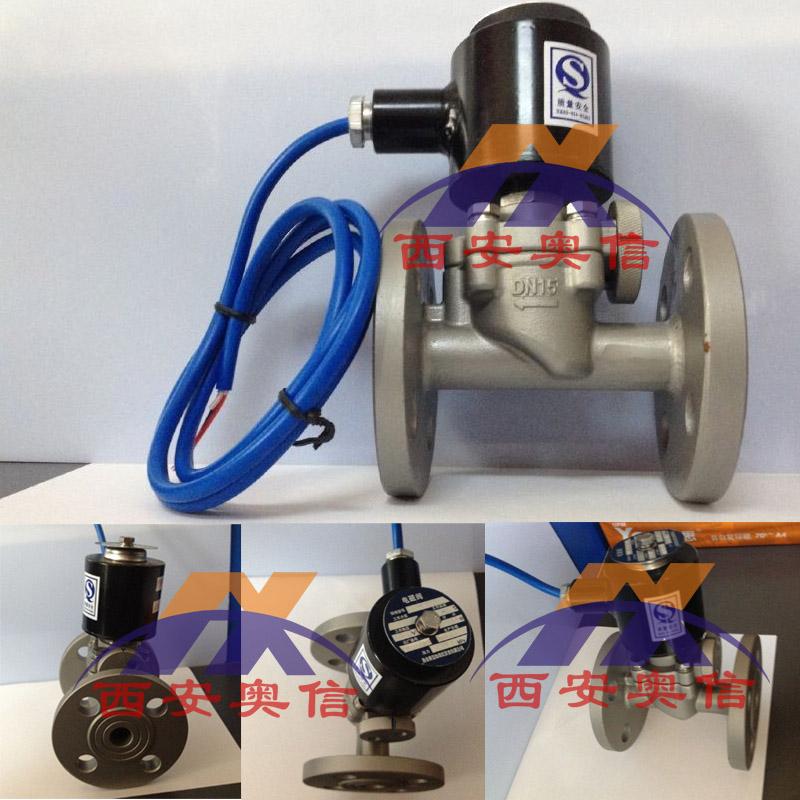 ZBSF-16 DN200不锈钢电磁阀 ZBSF不锈钢电磁阀