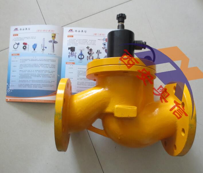 ZCM天然气气电磁阀 ZCM-65燃气电磁阀