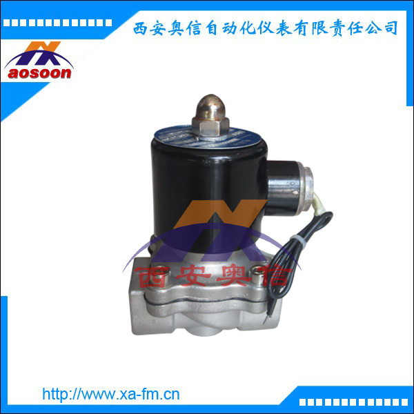ZQDF-25F螺纹电磁阀 ZQDF系列蒸汽电磁阀