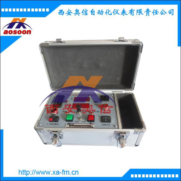 执行器校验装置CY-Z(S) 电动执行器校验仪