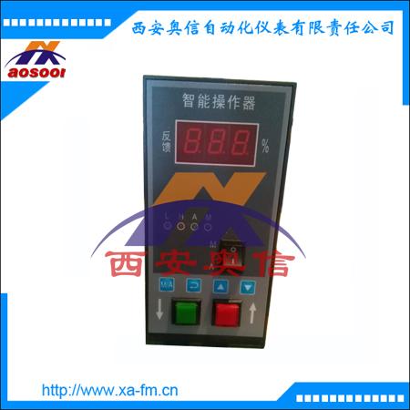 DFD-2100M阀门操作器 DFD-2000电动操作器