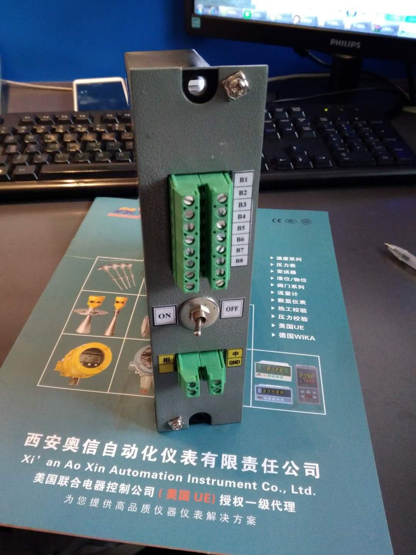 西安奥信 24VDC智能电源箱 SFY-1110 1A开关电源 SFY-1110K
