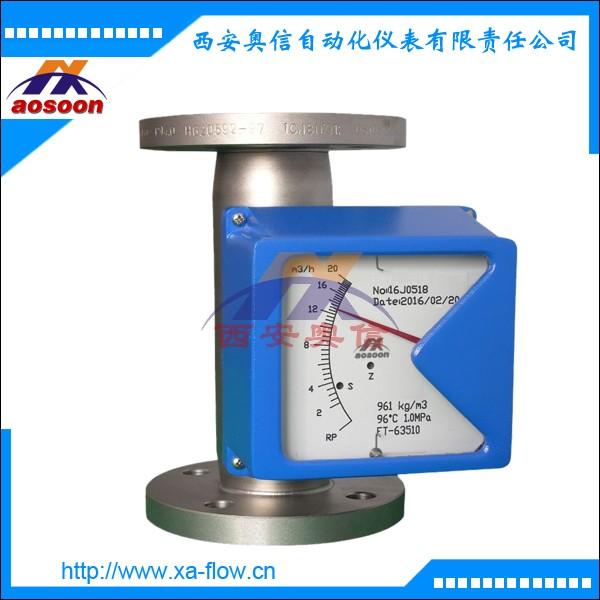 金属管转子流量计LZ 金属浮子流量计工作原理 浮子流量计
