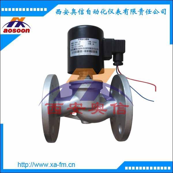 ZBSF-1Y全不锈钢电磁阀 ZBSF-32不锈钢电磁阀