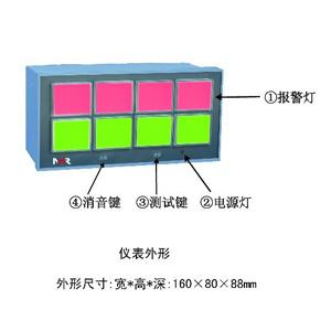 八路闪光报警器 NHR-5810 虹润仪表
