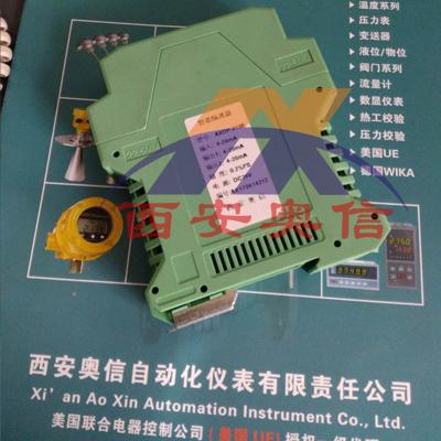 二进二出AXZG-4011S信号隔离器 1-5V双进双出隔离器