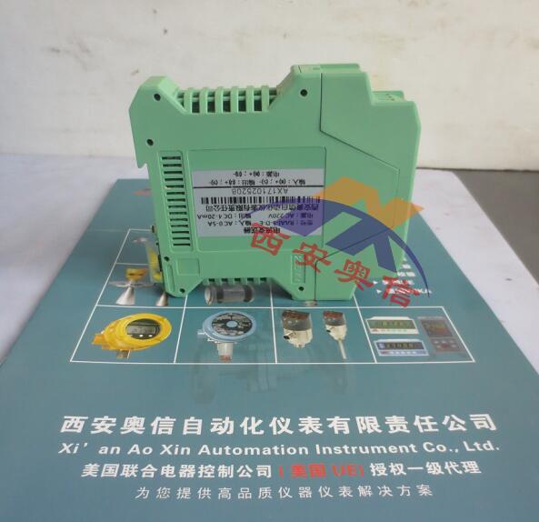 RZG-3120S 直流信号隔离器 AXZG-3120S一入二出隔离器